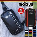 mobus モーブス ボディバッグ ワンショルダー 防水・撥水性に優れたターポリン