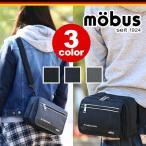 mobus モーブス ウエストバッグ バッグ 3WAY ボディー ショルダー 手提げ メンズ レディース MBH-216 mobus-056