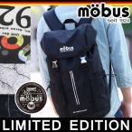 mobus モーブス リュックサック リュック 送料無料 フラップリュック バックパック デイパック 限定 メタルバックル 通学 通勤 MBGN502 mobus-064