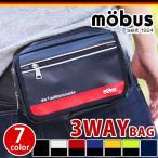 ウエストバッグ mobus モーブス メンズ ボディバッグ ショルダーバッグ 3WAY