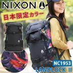 ショッピングnixon NIXON ニクソン LANDLOCK2 ランドロック2 バックパック メンズ 父の日 プレゼント