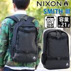 リュックサック NIXON ニクソン スミス SMITH3 リュック デイパック バックパック メンズ レディース ボードストラップ ブランド 旅行 レジャー
