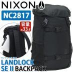 ショッピングnixon NIXON ニクソン LANDLOCK SE 2 ランドロック SE2 バックパック