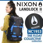 今話題の人気ドラマで使用 NIXON ニクソン リュックサック LANDLOCK2