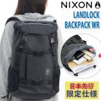 NIXON ニクソン リュック ランドロック 耐水 日本先行 限定 2018 春夏 新作 正規品 リュックサック デイパック