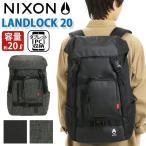 リュックサック NIXON ニクソン LANDLOCK ランドロック 20L リュック デイパック バックパック メンズ レディース ブランド レジャー フェス セール