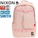 リュック NIXON ニクソン スミス リュックサック デイパック バックパック メンズ レディース 男女兼用 ブランド 正規品 サイドポケット 旅行 レジャー セール