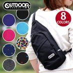 OUTDOOR PRODUCTS ボディ