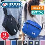 ショルダーバッグ OUTDOOR PRODUCTS アウトドア プロダクツ ショルダー バッグ 横型 軽量 メンズ レディース 男女兼用 ブランド おしゃれ 旅行
