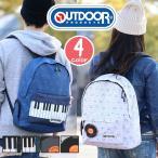 OUTDOOR PRODUCTS アウトドア リュックサック レコード柄 音符 リュック デイパック 通学 通勤 アウトドアプロダクツ