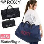 ロキシー  ボストンRBG191611TAS ALWAYS RBG191611T BLK