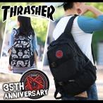 THRASHER スラッシャー リュックサック リュック 送料無料 黒リュック デイパック バックパック 35周年 THR35TH501 thrasher-047