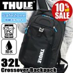 THULE バックパック スーリー Crossover 32L 正規品 国内正規販売店