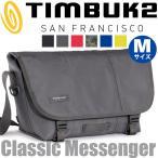 TIMBUK2 ティンバック2 ショルダーバッグ メッセンジャーバッグ クラシック Classic 定番人気! Mサイズ フラップ ショルダー バッグ メンズ レディース 116-4