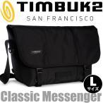 メッセンジャーバッグ TIMBUK2 ティンバック2 クラシック