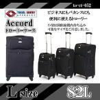 スーツケース キャリーバッグ キャリーケース 4輪 TSAロック 大型 Lサイズ 80L