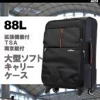 スーツケース 88L キャリーバッグ トランクケース キャリーケース 送料無料 長期旅行 海外 出張 ブランド メンズ レディース