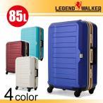 LEGEND WALKER レジェンドウォーカー 軽量 ポリカーボネート シボ加工 スーツケース キャリーバッグ キャリーケース 4輪 TSAロック 高品質 85L ts-5088-68