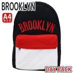 リュックサック リュック 人気 ブルックリン BROOKLYN ニューヨーク NEW YORK デイパック レディース メンズ 通学 通勤