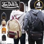 VonDutch ボンダッチ リュックサック Von Dutch リュック 人気の合皮カラーコンビデイパック! ヴェスパー 22L メンズ レディース 防災 通学 通勤 VD104