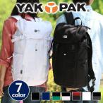 【 期間限定セール 】 SALE  YAKPAK ヤックパック リュックサック リュック フラップ デイパック バックパック メンズ レディース 通学 通勤 YP2055 yakpak2-018