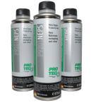 ☆P9201-3/おすすめ/「エンジン内の汚れを洗浄」/PRO-TEC/(3本セット)/ナノ・エンジンプロテクト&シール/品番:9201/375ml