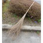 竹箒(竹ぼうき 竹ほうき) 5段 170cm