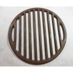 丸ス120mm(目皿、丸サナ,ロストル)鋳物製
