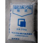 塩化カルシウム国産 25Kg 融雪剤 塩カル
