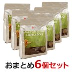 DOGSTANCES 鹿肉ベーシック  1kg×6袋セット (送料無料/鹿肉ドッグフード/ 鹿肉 犬用/犬 鹿肉)