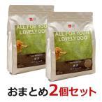 DOGSTANCES 鹿肉ベーシック 1kg×2袋セット (鹿肉ドッグフード/鹿肉 犬用/犬 鹿肉)