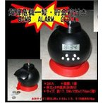爆弾危機一髪・貯金箱付きアラームクロック  BoMb−AlarmClock