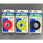 ヨネックス(YONEX) AC140 ドライスーパーストロンググリップ Dry Super Strong Grip 送料無料