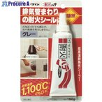 セメダイン 耐熱最大1100度 耐火パテ (グレー) P150g HJ-112▼327-4322セメダイン(株)