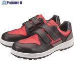 シモン トリセオシリーズ 短靴 赤/黒 28.0cm 8518RED/BK-28.0 ▼360-7917 (株)シモン