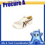 アシックス 作業用靴 ウィンジョブ36S ホワイトXブラック 28.0cm FIS36S.0190-28.0 ▼495-6460 アシックスジャパン(株)