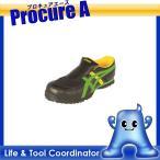 アシックス 作業用靴 ウィンジョブ36S ブラックXグリーン 24.0cm FIS36S.9084-24.0 ▼495-6524 アシックスジャパン(株)