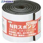 光 スポンジロール巻 50mmX1M 3t 黒 KSNR-10054T ▼788-6705 (株)光