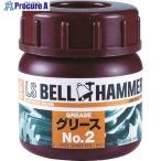 ベルハンマー 超極圧潤滑剤 LSベルハンマー グリースNo.2 50ml LSBH16 ▼820-2301 スズキ機工(株)