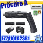 【期間限定特価】【あすつく】パナソニック EZ7410LA2SB1(黒) 充電スティック ドリルドライバー 3.6V