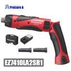 【期間限定特価】【あすつく】 パナソニック EZ7410LA2SR1(赤) 充電スティックドリルドライバー  3.6V