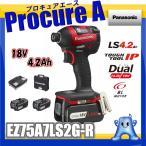 【あすつく】【送料無料】Panasonic/パナソニック EZ75A7LS2G-R(赤・レッド) 充電インパクトドライバー デュアル(Dual)18V