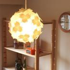 ペンダトライト 天井照明 - 北欧モダン和風和紙おしゃれ さくらカバーシェード - LED対応 組立式照明器具コハルライト