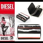 ディーゼル DIESEL 財布 長財布 ラウンドファスナー ダブルジップ パスポートケース  本革  X03267 P0557 H5639 ブラック ホワイト
