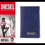 ショッピングDIESEL ディーゼル DIESEL キーケース 6連 本革 X03346 P0598 6014 ブルー