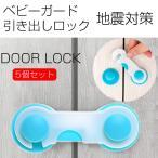 productsstore_door-lock-5p