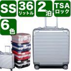 スーツケース キャリーケース キャリーバッグ 36L 4輪 機内持込み 軽量 アルミフレーム TSAロック搭載 SSサイズ 2泊 旅行用鞄  【予約:1月5日入荷後順次発送】