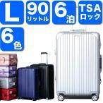 スーツケース キャリーケース キャリーバッグ 90L 4輪 軽量 アルミフレーム TSAロック搭載 Lサイズ 6日 6泊 旅行用鞄  【予約:1月5日入荷後、順次発送予定】