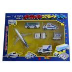 ダイキャスト エアポートセット ANA MT467 飛行機 バス 子供 コンテナ ギフト プレゼント 働く 車 キッズ おもちゃ