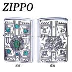 ZIPPO インディアンスピリット イーグル ライター 個性的 ジッポー 天然石 アーマーケースアーマーケース♯162 メタル アーマー ターコイズ